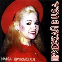 Priezzhaj v USA - Nina Brodskaya