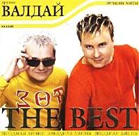 Dj Valday. The Best. Zvezdnaya liniya - DJ Valday