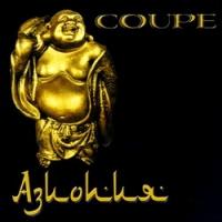 Coupe. Aziopiya - Coupe