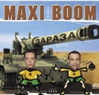 Maxi Boom. Зараза - Maxi-Boom