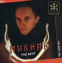 The Best 1998 - Piknik
