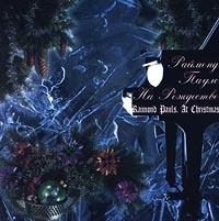 CD Диски Раймонд Паулс. На Рождество - Раймонд Паулс