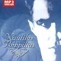 Nautilus Pompilius. mp3 Kollektsiya - Nautilus Pompilius