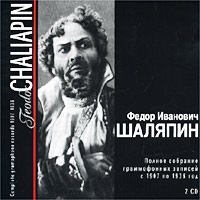 Fedor Iwanowitsch Schaljapin. Polnoe sobranie grammofonnych sapisej s 1907 po 1936 god (2 CD). mp3 Collection - Fedor Shalyapin