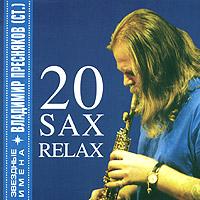Vladimir Presnyakov (st.). Zvezdnye Imena. 20 Sax Relax - Vladimir Presnyakov-starshiy