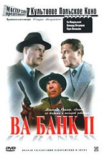 DVD Va Bank II (New) - Yuliush Mahulskiy, Yan Mahulskij, Yacek Hmelnik, Eva Shikulska