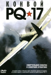 Konvoj PQ-17 (2 DVD) - Andrej Merzlikin, Aleksandr Kott, Aleksej Devotchenko, Valerij Dyachenko