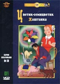 Сборник Мультфильмов 39