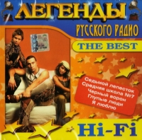 Hi-Fi. Legendy Russkogo Radio. The Best - Hi-Fi