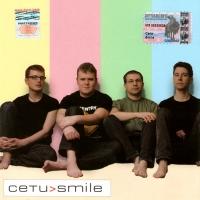 Сети. Smile - Сети