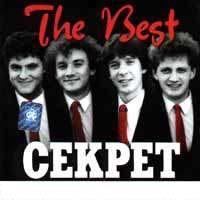 Секрет. The Best - Секрет
