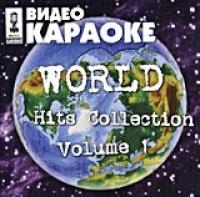 Видео Караоке: World Hits Collection  Volume 1