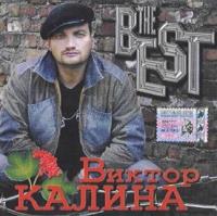 Viktor Kalina. The best - Viktor Kalina