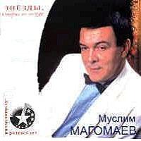 Muslim Magomaev. Vospominaniya ob A. Babadzhanyane i R. Rozhdestvenskom. Luchshie pesni raznyh let - Muslim Magomayev