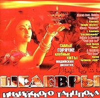 Shedevry indijskogo tancpola - Harem , Kevan , Dzh Govinda