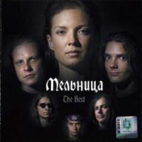 Melnitsa. The Best - Melnitsa