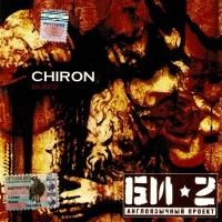 Англоязычный проект группы Би-2. Chiron Bleed - Би-2