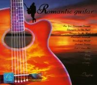 Gasan Bagirov. Romantic guitar - Gasan Bagirov
