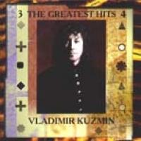 Владимир Кузьмин. The Greatest Hits. Vol. III - IV (2 CD) - Владимир Кузьмин