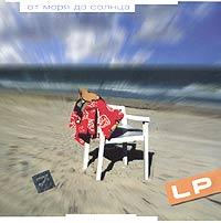LP  Ot morya do solnca - LP