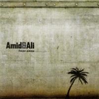 Amid&Ali. Люди дюны - Amid&Ali