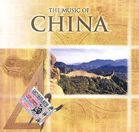 The Music Of China - Michelle Ng