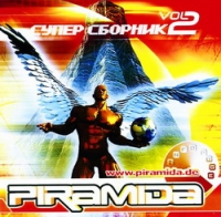 Various Artists. Piramida Vol. 2 - Novyy den , Alexander De Maar, Aprelskie Sny , come back , Bumer , De Maar