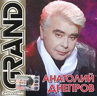 Anatolij Dneprov. Grand Collection - Anatolij Dneprov