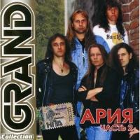 Ariya. Grand Collection. Chast 2 - Ariya (Aria)