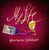 Kristina Orbakajte. My Life - Kristina Orbakaite