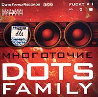 Многоточие. Dots Family: Fuckt # 1 - Многоточие , Красное Дерево , Окна , 3 Восклицательных Знака , Fat Complex, Гена Гром, КузьмитчЪ