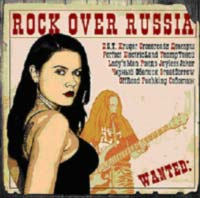 Rock Over Russia - E.S.T. , Rondo , Electric Land , Demarsh , Chernyy obelisk , Krüger , Perfect