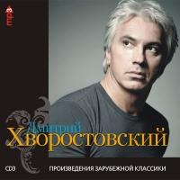 Dmitrij Chworostowskij CD3. mp3 Collection - Dmitriy Hvorostovskiy