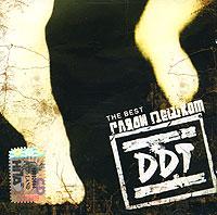 DDT. Glyadi peshkom. The Best - DDT