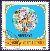 Монгол Шуудан. Чересчур - Монгол Шуудан