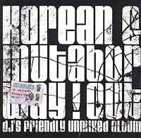 Korean & Mutabor. Way! Out (DJ's Friendly Unmixed Album) - Mutabor , Tess , Verry , DJ Март, Люк Миллз
