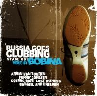 Bobina. Russia Goes Clubbing Stage 001 - Bobina (Dmitri Almasow) , One More Angel , Dogzilla , Lost Witness, Jonas Steur, Armin van Buuren, Ernesto
