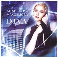 Анастасия Максимова. Diva - Анастасия Максимова