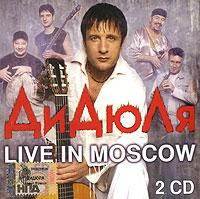 DiDyuLya. Live In Moscow (2 CD) - Didula