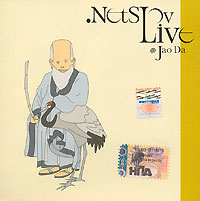 NetSlov. Live (@ Jao Da) - NetSlov