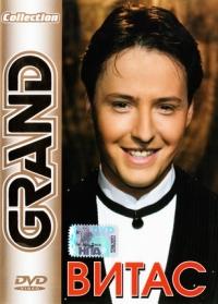 DVD Vitas. Grand Collection - Vitas