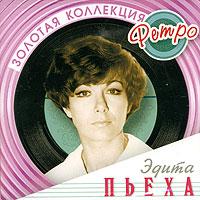 Edita Peha. Zolotaya kollektsiya retro (2006) - Edita Peha
