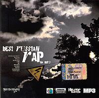 The Best Of Russian Rap (mp3) - Banda Back Fire , Yuzhnyy Central , 63 region , Rayon moey mechty , NTL , Mnogotochie , M-095