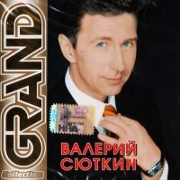 Valerij Syutkin. Grand Collection - Valerij Syutkin