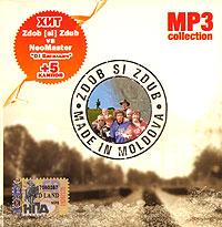 Zdob Si Zdub (mp3) (CD Land) - Zdob Si Zdub