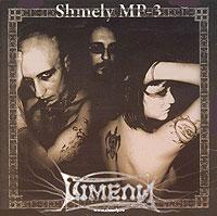 Шмели. mp3 Коллекция - Шмели