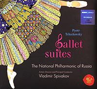 Pyotr Tchaikovsky. Ballet Suites. Vladimir Spivakov - Vladimir Spivakov