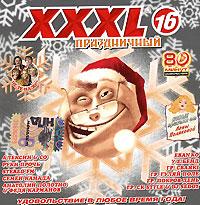Various Artists. XXXL 16. Prazdnichnyj - Anatoliy Polotno, Vladimir Neznyj, Gulyay pole , Fedya Karmanov, Aleksin , Che te nado? , Svoi rebyata