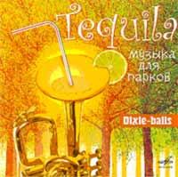 Tequila. Muzyka dlya parkov - Tequila