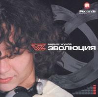 Audio CD Vadim Zhukov. Evolyutsiya - Vadim Zhukov